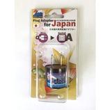 コンサイス 日本国内専用アダプター Cタイプ