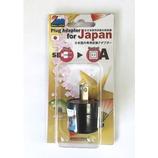 コンサイス 日本国内専用アダプター SEタイプ