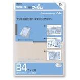 アスカ ラミ20枚入 BH-114 B4サイズ