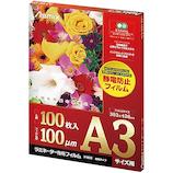 アスカ(Asmix) ラミネーター専用フィルム A3サイズ F1028 100枚入