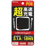 イツワ(ITSUWA) PD18W対応USB充電器 MCAC2001 ブラック│携帯・スマホアクセサリー モバイルバッテリー・携帯充電器