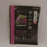あんかけ湯 桜もち 30g