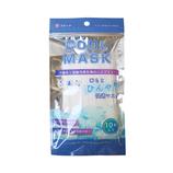 サンタン 接触冷感不織布マスク スモール ホワイト 10枚入│ヘルスケア 花粉対策グッズ
