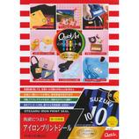 クイックアート 洗濯につよいアイロンプリントシール IPS0SA4│オフィス用品 ラベルシール