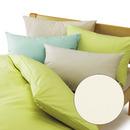 ソリッド カバーリング シングル ホワイト ベッド用シーツ