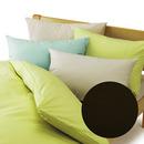 ソリッド カバーリング シングル チャコール ベッド用シーツ