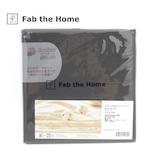 ファブ ザ ホーム(Fab the Home) ダブルガーゼ ピロケース M スレート│寝具・布団 枕カバー・素材