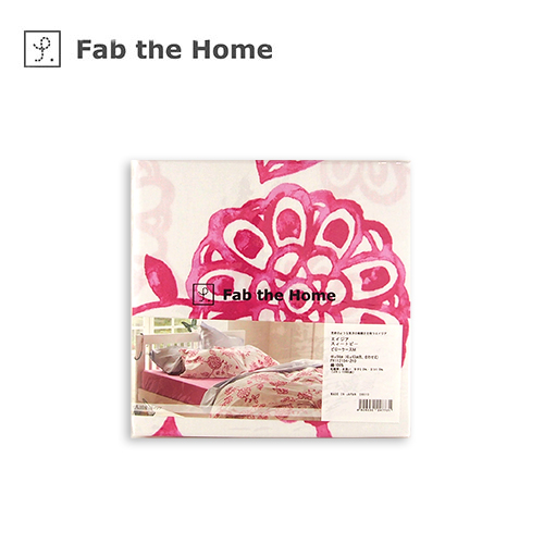 Fab the Home ピローケース M エイジア/スィートピー