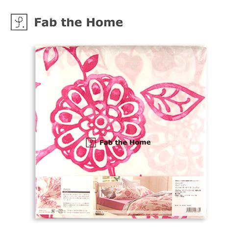 Fab the Home 掛布団カバー シングル エイジア/スィートピー