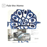 ファブ ザ ホーム(Fab the Home) エイジア ピローケース M ネイビー│寝具・布団 枕カバー・素材