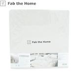 ファブ ザ ホーム(Fab the Home) プレインニット ボックスシーツ シングル ベッドシーツ S ストーン│寝具・布団 ベッドカバー・シーツ