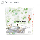 ファブ ザ ホーム(Fab the Home) ガーデンズ ピローケース M ピンク│寝具・布団 枕カバー・素材