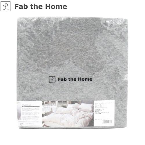 ファブ ザ ホーム(Fab the Home) ボックスシーツ_シングル プレインニット ベッドシーツ S フェザーグレイ│寝具・布団 ベッドカバー・シーツ