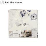 ファブ ザ ホーム(Fab the Home) ボタニカ 掛け布団カバー シングル チャコール