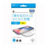 エアージェイ iPhoneX/8/8Plus対応 Qi ワイヤレス充電パッド ホワイト