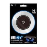エアージェイ(air−J) 光るワイヤレス充電器 AWJ-PD8 BK│携帯・スマホアクセサリー モバイルバッテリー・携帯充電器