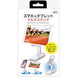 エアージェイ(air−J) スマホ&タブレット マルチスタンド ATST-1WH ホワイト│携帯・スマホアクセサリー 携帯・スマホスタンド