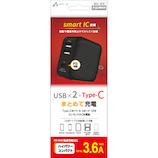 エアージェイ(air−J) Type-C&USB-A 2ポート AC充電器 ブラック│携帯・スマホアクセサリー モバイルバッテリー・携帯充電器