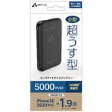 エアージェイ(air−J) 超うす型コンパクトモバイルバッテリー 5000mAh MB-GC5000 BK ブラック│携帯・スマホアクセサリー モバイルバッテリー・携帯充電器