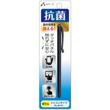 エアージェイ(air−J) 抗菌タッチペン 超スリムシリコンタイプ ATP-AB1BK ブラック│携帯・スマホアクセサリー タッチペン