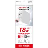 エアージェイ(air−J) USB-Cポート&USB-Aポート PD18W コンセントAC充電器 AKJ-18WPD2 WH ホワイト│携帯・スマホアクセサリー モバイルバッテリー・携帯充電器