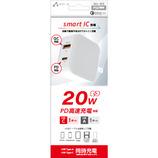 エアージェイ(air−J) USB-Cポート&USB-Aポート PD20W コンセントAC充電器 AKJ-20WPD2 WH ホワイト│携帯・スマホアクセサリー モバイルバッテリー・携帯充電器