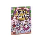 松村酒販 甲州赤ワインの湯 25g