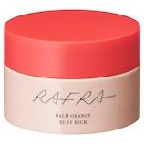 ラフラ(RAFRA) バームオレンジ ルビーリッチ 100g│洗顔 洗顔料・洗顔フォーム