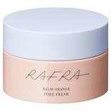 ラフラ(RAFRA) バームオレンジ ポアフレッシュ 100g│洗顔 洗顔料・洗顔フォーム