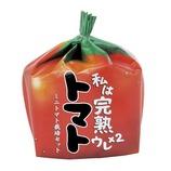 ウレウレトマト