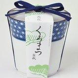 聖新陶芸 染付小紋盆栽栽培セット GD452−01 黒松