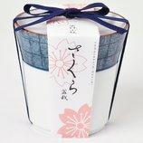聖新陶芸 染付小紋盆栽栽培セット GD452−02 桜