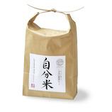 聖新陶芸 自分米栽培セット GD901