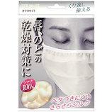 アルファックス 潤いシルクの薄さらマスク AP-430117 オフホワイト