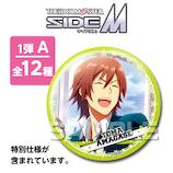 東急ハンズ限定 アイドルマスター SideM トレーディング缶バッジ 第1弾 A