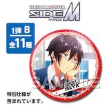 東急ハンズ限定 アイドルマスター SideM トレーディング缶バッジ 第1弾 B