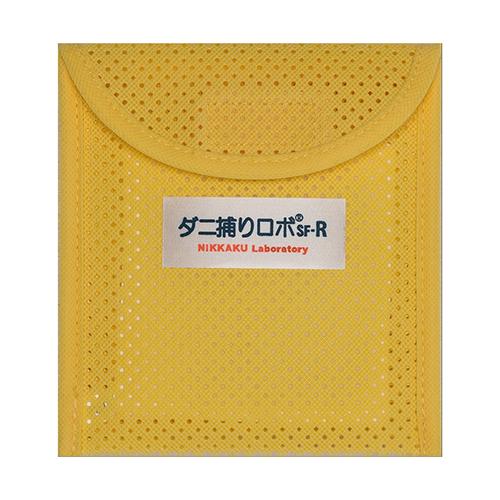 ニッケン ダニ捕りロボ ソフトケース レギュラーサイズ SF-R