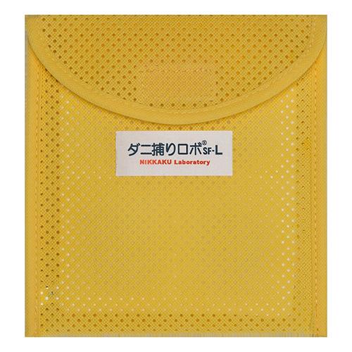 ニッケン ダニ捕りロボ ソフトケース ラージサイズ SF-L
