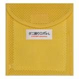ダニ捕りロボ ソフトケース ラージサイズ SF-L