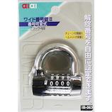 アイアイ ワイド番号錠2 IB‐063 ブラック