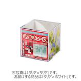 ミノル化学工業 ミノルキューブ Lサイズ クリア×ホワイト│収納・クローゼット用品 コレクションケース・ジュエリーボックス