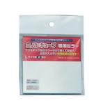 ミノル化学工業 ミノルキューブミラー Lサイズ 2枚入り│展示・ディスプレイ用品