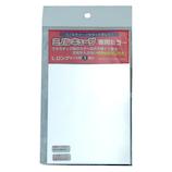 ミノル化学工業 ミノルキューブミラー Lロングサイズ│収納・クローゼット用品 コレクションケース・ジュエリーボックス