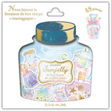 クーリア ジャムジェリー 11136 妖精が落とした魔法の小瓶