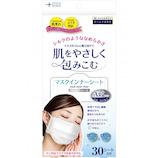 ノーブル 肌をいたわるマスクインナーシート 30枚入│ヘルスケア 衛生用品