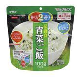 サタケ マジックライス保存食 100g  青菜ご飯
