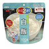 サタケ マジックライス保存食 100g 白飯
