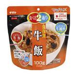 サタケ マジックライス保存食 100g 牛飯
