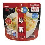 サタケ マジックライス保存食 100g 炒飯