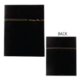 ナカノ ライティングファイル ベーシック FL180WBABL ブラック